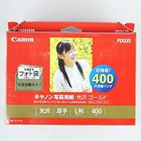 キヤノン写真用紙L判400枚 GL-101L400