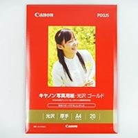 キヤノン 写真用光沢紙A4 20枚 GL-101A420