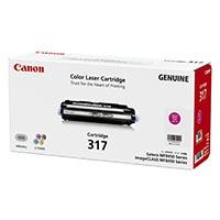Canon カートリッジ317 マゼンタ  2576B003【別送品】