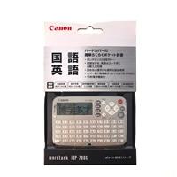 キヤノン 電子辞書 IDP-700G