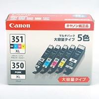 キヤノン インクカートリッジ マルチパック 大容量タイプ 5色 BCI-351+350