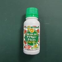 一般農薬 ニッソー モスピラン液 100cc