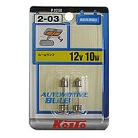 【店舗限定】KOITO 補修用バルブ 2-03 P2258