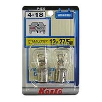 【店舗限定】KOITO 補修用バルブ 4-18 P4532