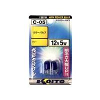 KOITO ハイパワーバルブ C-05