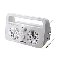 【店舗限定】オーディオテクニカ アクティブスピーカー AT-SP230TV
