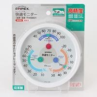 エンペックス 温湿度計 CM-6381