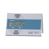 エンペックス 温度計 TD-8173