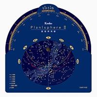 星座早見盤2