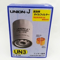 ユニオン  オイルエレメント N3