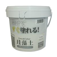 Easy&Color珪藻土 ホワイト 5kg