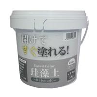 Easy&Color珪藻土 グレー 5kg