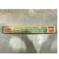 2×4連結ロール釘 DFC2950CN グリーン