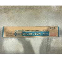 2×4連結ロール釘 DFC3875CN ブルー