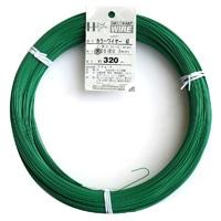 カラー針金 #20×282m ミドリ(1kg)