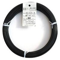 カラー針金 #14×62m クロ(1kg)