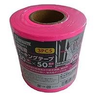 BM マーキングテープ50m3PピンクBMT50PK3
