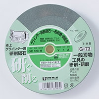 BM 研削砥石 G−73