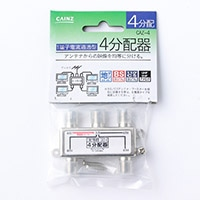 1端子電通4分配器 CAZ−4