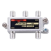 日本アンテナ 4K8K屋内用分配機 D4E【別送品】