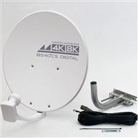 日本アンテナ 4K8K放送対応 BS・110度CSアンテナ 取付け金具付きセット 45SRLST
