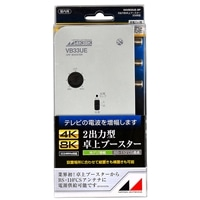 日本アンテナ 卓上地デジ NAVBC33UE-SP【別送品】