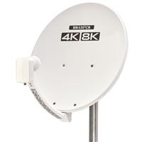 日本アンテナ 4K8K対応BSCSアンテナセット CAZ45RLST