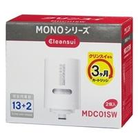 浄水器 クリンスイ MONOシリーズカートリッジ2個入り MDC01SW