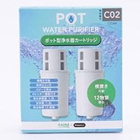 浄水器 クリンスイ ポット用カートリッジ2個組 CZC4W