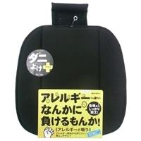 【2020秋冬】ベッスル アレル減マスター シングル ブラック 2738