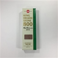 キング 人造中砥石      DX-800