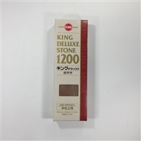 キング 人造中砥石     DX-1200