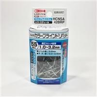 エビ リベットHCNSA4-2BR