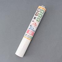 補修用 障子紙 桜 28×94cm 2枚