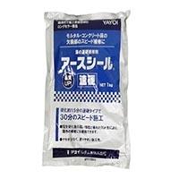 床下地補修剤 アースシール速乾 1kg
