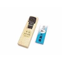 河怡 替刃式カンナ 35mm