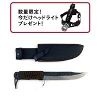 バトニングナイフ 120【別送品】