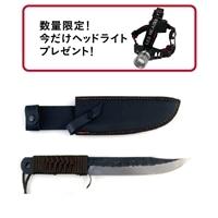 バトニングナイフ 150【別送品】