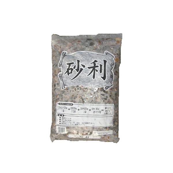洗い砂利20kg