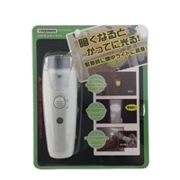 ヤザワ 充電式センサーライト NCSN02WH