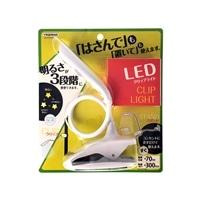 調光式クリップライト白 Y07CFL05W01WH