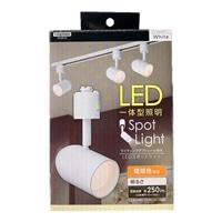 ヤザワコーポレーション LED 6Wスポットライト電球色 SPL06L0