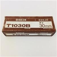 フィニッシュネイル T1030B