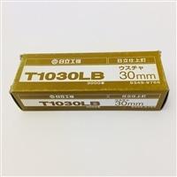 フィニッシュネイル T1030LB