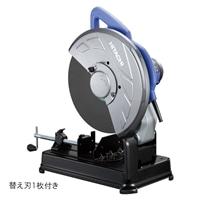 【数量限定】HiKOKI(日立工機)切断機 FCC14ST