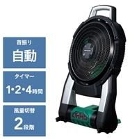 HiKOKI コードレスファン UF18DSAL(NN)