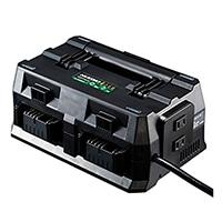 HiKOKI(日立工機)マルチポート充電器UC18YTSL