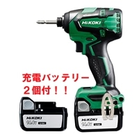 HiKOKI(日立工機)14.4VインパクトWH14DB(2SC) バッテリー2個付