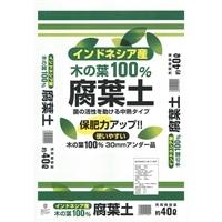 【店舗限定】インドネシア産腐葉土 40L P