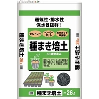 【店舗限定】種まき培土 26L E